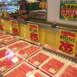北海道産豚肉