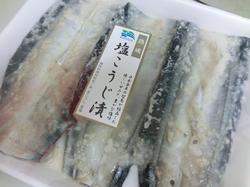 ようやく春でしょうか?いいえ、明日は鮮魚の日です!