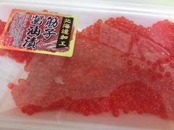 魚の日新企画!