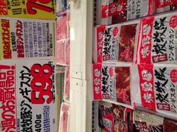 明日はお肉の日!!!