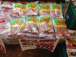 精肉コーナーより現品限りの売り尽くしセール実施中!!