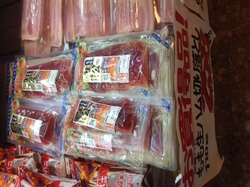 明日は29(肉)の日!!!