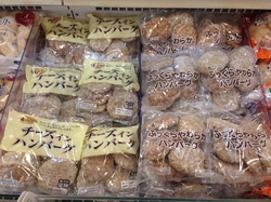 明日は木曜肉の日!!!