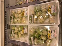 3月最後の木曜肉の日!!