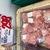 明日の24日は毎週恒例お肉が安い!!