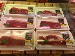 明日は毎週恒例木曜肉の日!!