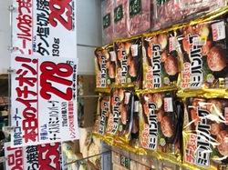 明日15日は木曜肉のビックリ市!!