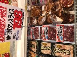 明日は木曜お肉の日開催!(●^o^●)