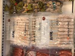今月最初の木曜肉の日開催いたします(●^o^●)
