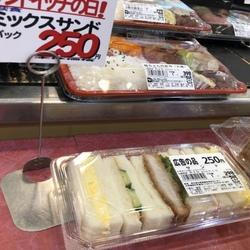 3月13日はサンドイッチの日
