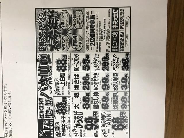 バカ値市.JPG