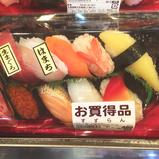 生寿司【すずらん】/1パック
