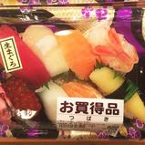 生寿司【つばき】/1パック
