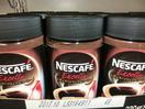 ネスカフェ エクセラコーヒー 230g