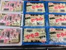 沢野豆腐 もめんとうふ・きぬとうふ 各400g
